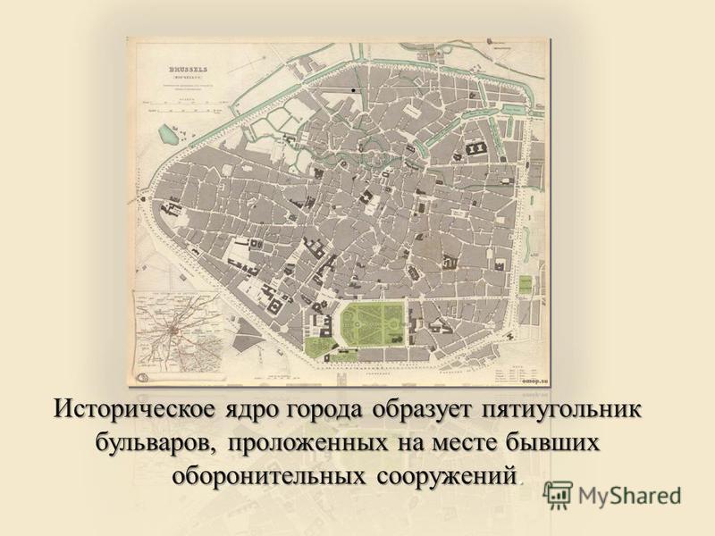 Историческое ядро города образует пятиугольник бульваров, проложенных на месте бывших оборонительных сооружений.