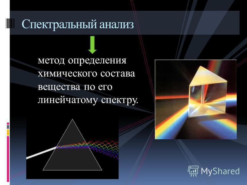 Презентация Ученика 9 Акласса Панкова Павла.