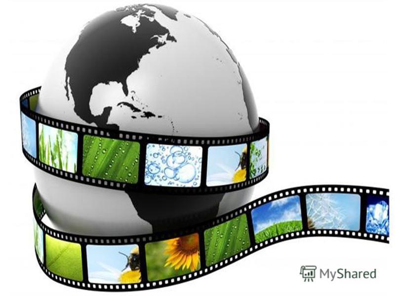 Сейчас видеоинформация успешно развивается. Открывая новые инновации в мире и улучшая новые идеи.
