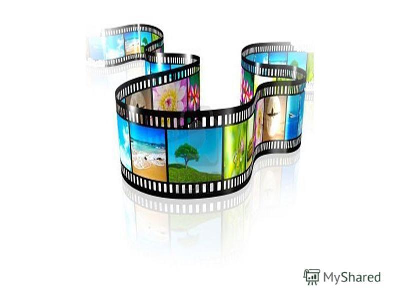 Видеоинформация может быть как статической, так и динамической. Статическая видеоинформация включает текст, рисунки, графики, чертежи, таблицы и др. Рисунки делятся также на плоские - двухмерные и объемные -трехмерные.Динамическая видеоинформация - э