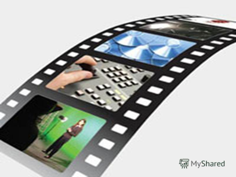 Растровые видеоизображения используются в телевидении, а в ЭВМ практически не применяются. Матричные изображения получили в ЭВМ наиболее широкое распространение. Изображение на экране рисуется электронным лучом точками.