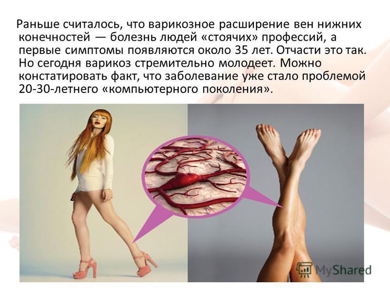 Троксерутин от сосудистых звездочек на ногах отзывы