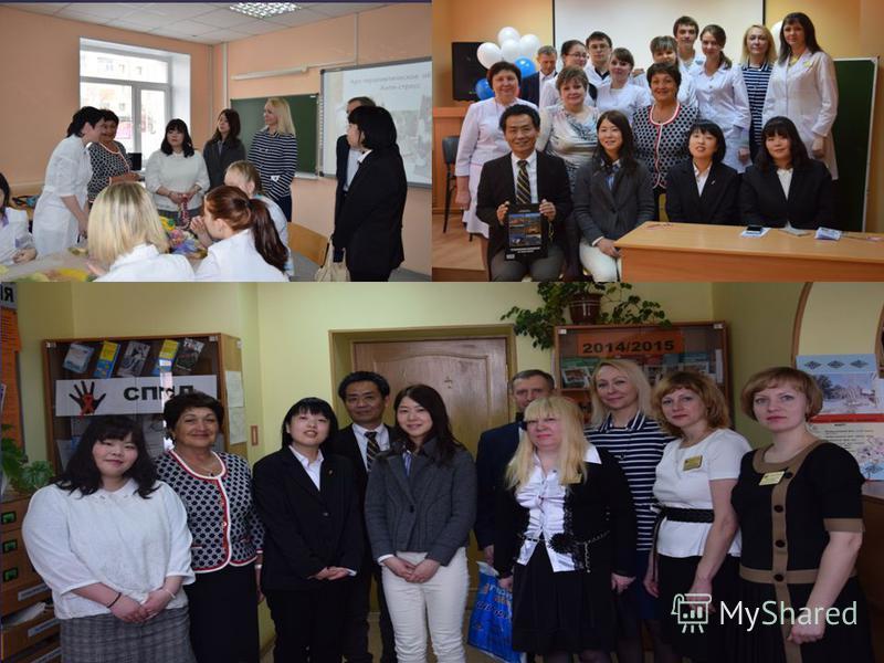 Японские студенты в гостях у колледжа Колледж занимается и международной деятельностью. 18 марта к нам приезжали гости из японского колледжа АНАБУКИ.