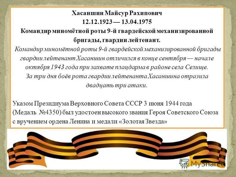 Поздравления с 23 Февраля командиру стихи, проза, смс