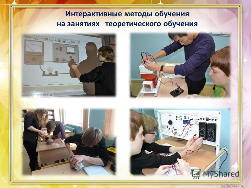 Профессор Бубновский упражнения для спины