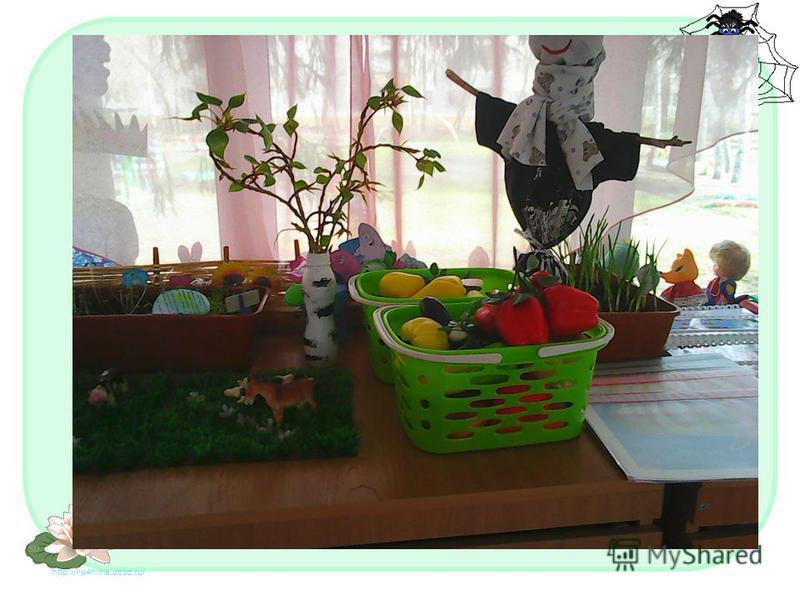 http://ku4mina.ucoz.ru/