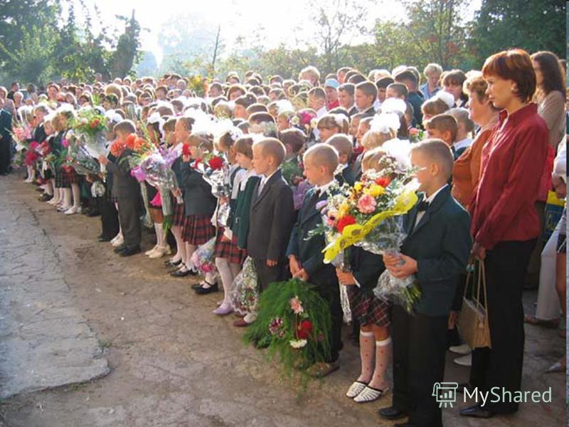 1 сентября 2004 года в школе 1 города Беслана начинался торжественно. Тысячи учеников, учителей и родителей собрались на торжественную линейку, посвящённую Дню знаний.