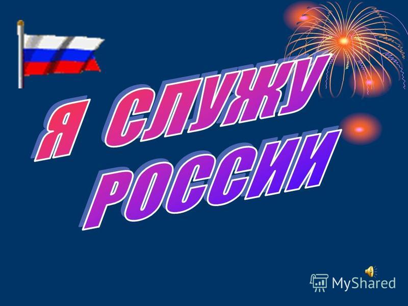 12 июня саратов праздник