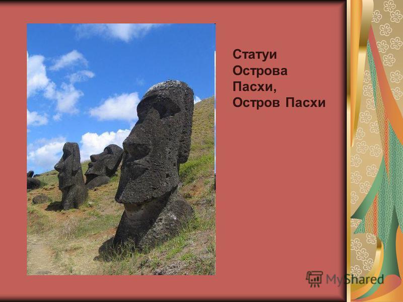 Статуи Острова Пасхи, Остров Пасхи