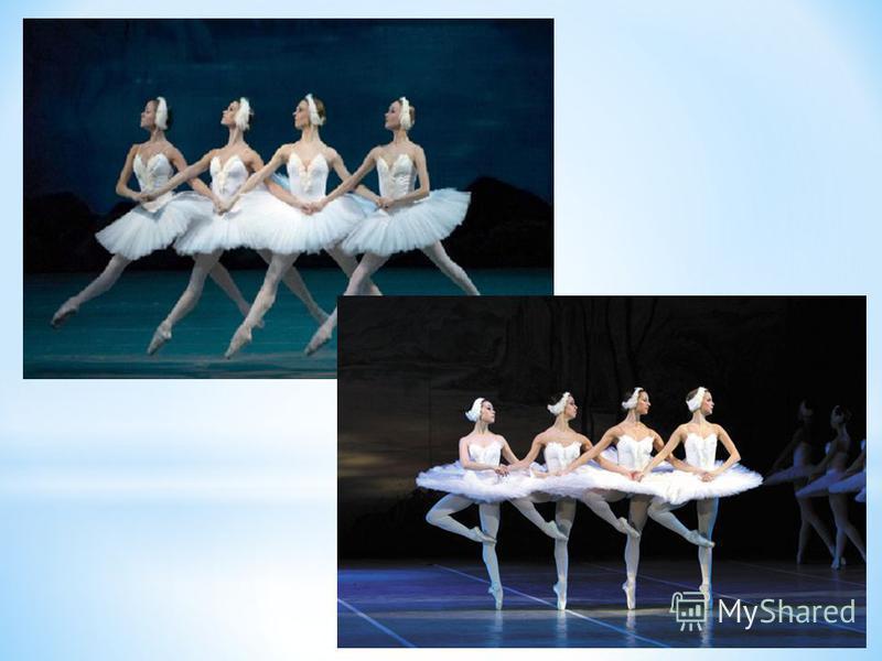 Балет вид сценического искусства; спектакль, содержание которого воплощается в музыкально- хореографических образах. Чаще всего в основе балета лежит определённый сюжет, драматургический замысел, либретто, но бывают и бессюжетные балеты. Основными ви