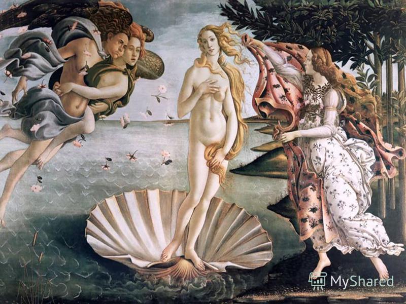 Символами богини были голубь и заяц (как знак плодовитости), из растений ей были посвящены мак, роза, мирт. Сына Венеры, бога любви Амура, римляне почитали так же, как греки - Эрота.