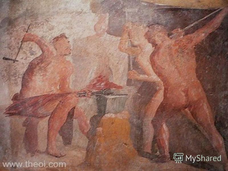 Вулкан С государственным культом огня и очага связано также почитание римлянами бога Вулкана. Храма Вулкана в самом городе не было, но в центре Рима на возвышении над форумом находилась священная площадка, так называемый вулканал, где словно у госуда