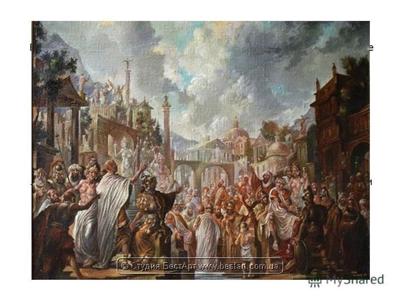 Весь мир для римлянина был наполнен божествами, с которыми он все время сталкивался и которым должен был угождать, чтобы его жизнь протекала благополучно. Для этого нужно было точно знать, к какому божеству и как обратиться, чтобы вместо ожидаемой ми