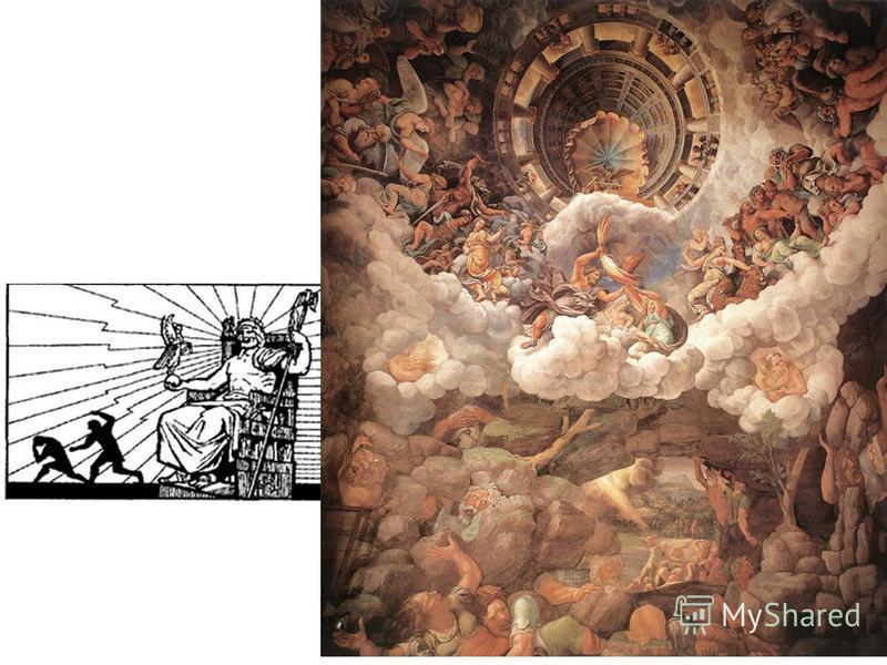 Юпитер Юпитер одновременно покровительствовал людям и освящал их взаимоотношения. Он жестоко карал клятвопреступников и нарушителей обычаев гостеприимства. В честь этого высочайшего бога всего древнего Лациума несколько раз в году проводились общие п