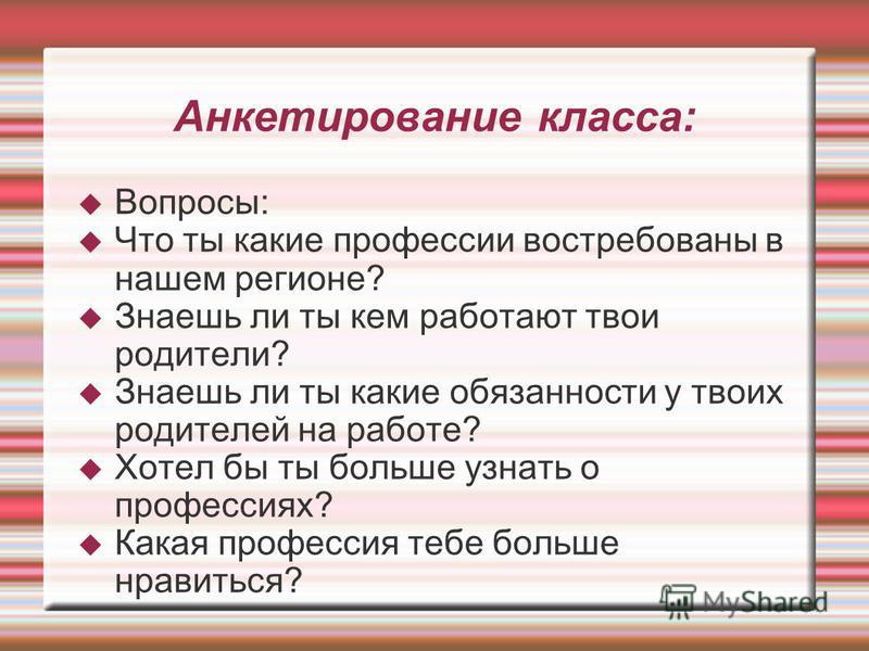 домов, какие специальности востребованы а новосибирск телефоны, часы работы
