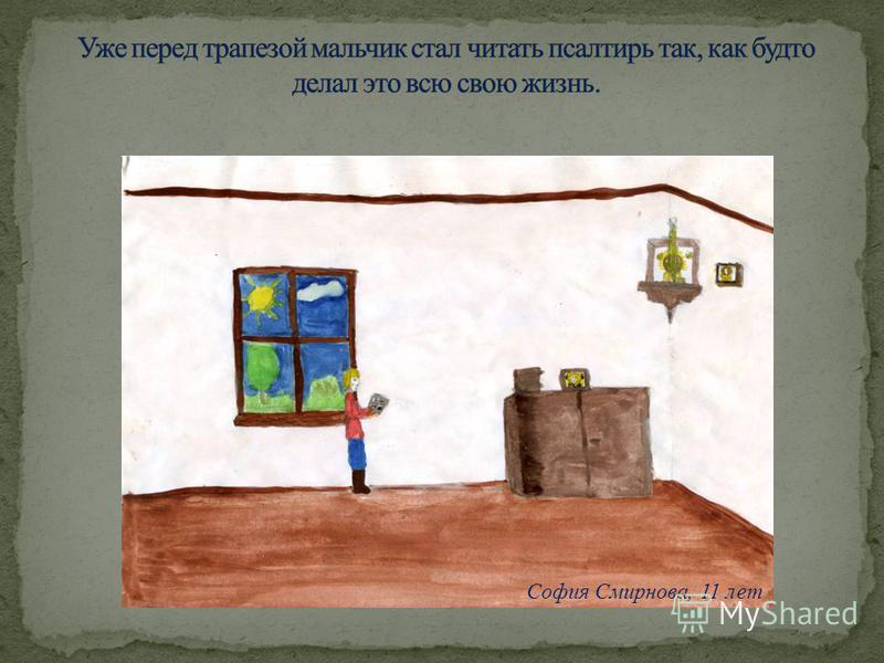 Петухова Анна, 9 лет