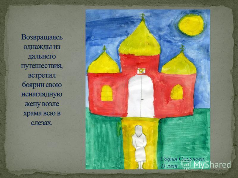 Мария Чайкина, 5 лет