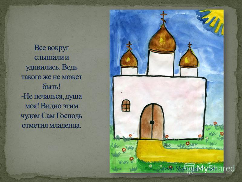 Екатерина Корнеева, 9 лет