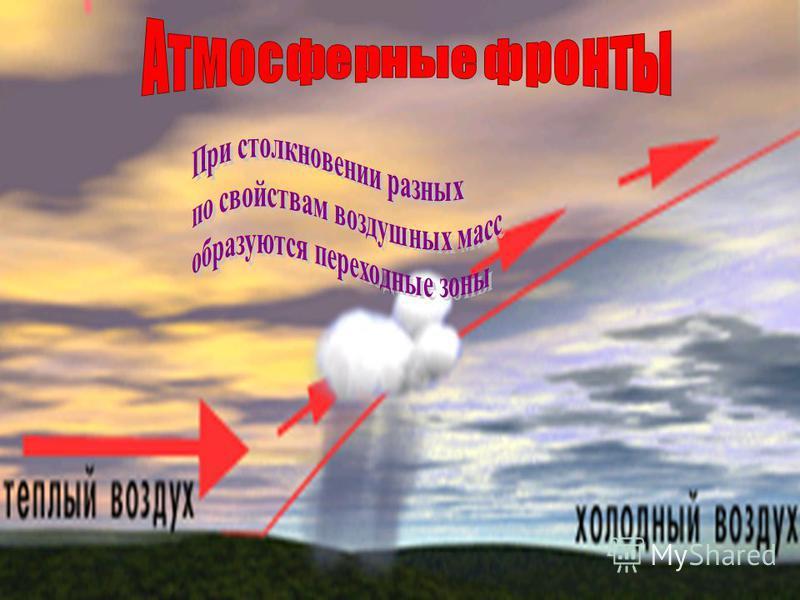 Погода в москве химках погода в москве химках