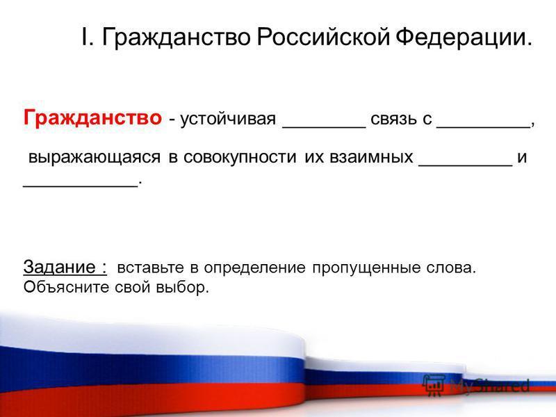 Воронеж гражданство ребенку