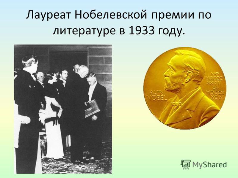 В эмиграции вёл активную общественно-политическую деятельность: выступал с лекциями, сотрудничал с русскими политическими организациями националистического и монархического направления, регулярно печатал публицистические статьи.