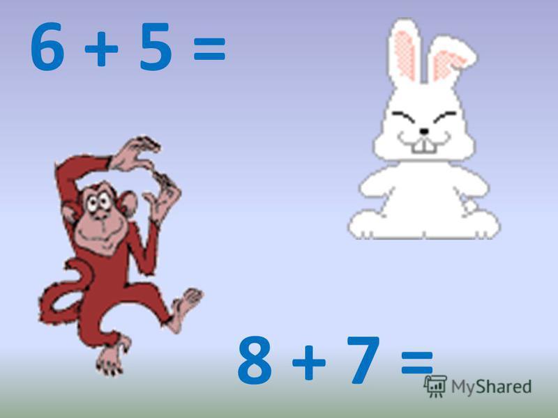 6 + 5 = 8 + 7 = 1115
