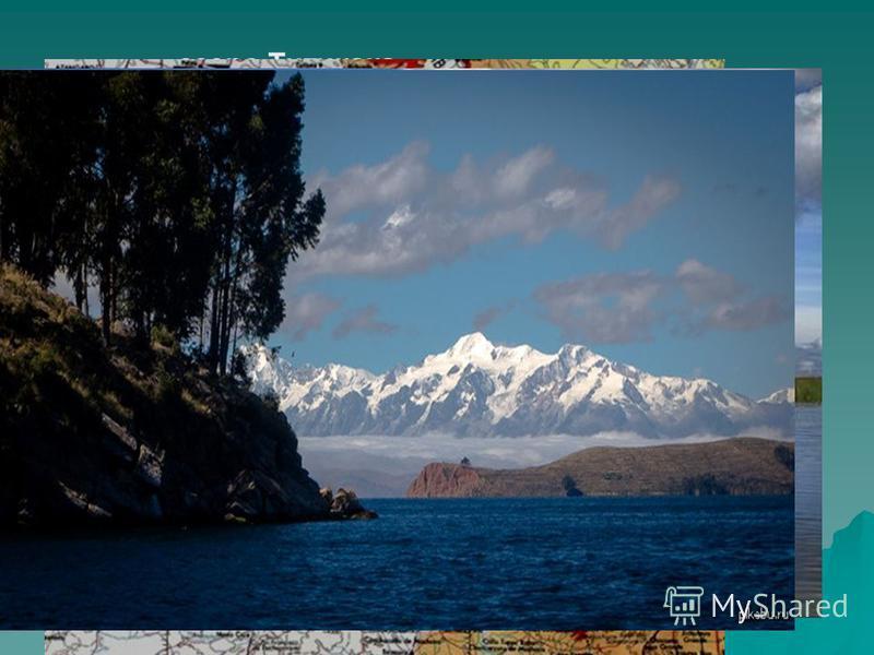 озеро Титикака Высота 3812 метров Площадь 8300 км² Средняя глубина 140180 м, максимальная 281 м.