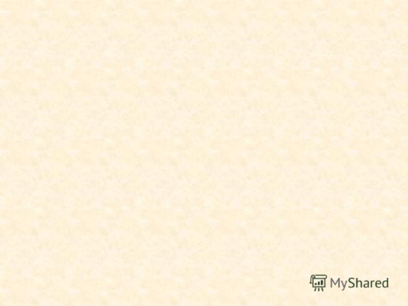 Довольна оценкой Было скучно Мне было интересно Доволен оценкой Здорово Оценка урока - отлично Урок понравился Есть вопросы Я молодец! Легкая тема Важная тема Оценка урока - хорошо Ничего особенного Ничего не понятно Спасибо Декарту Узнал(а) много но
