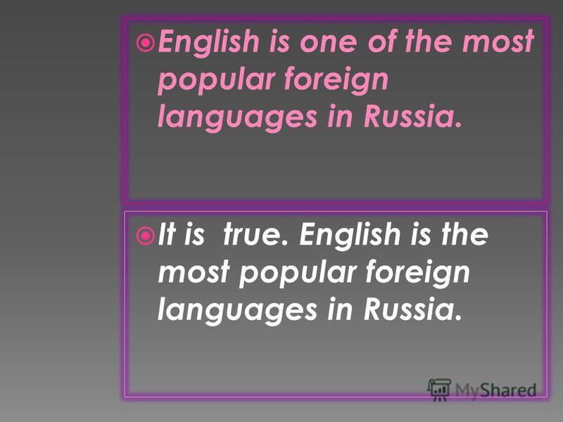 Some words came to Russian from English. It is true. Some words came to Russian from English.