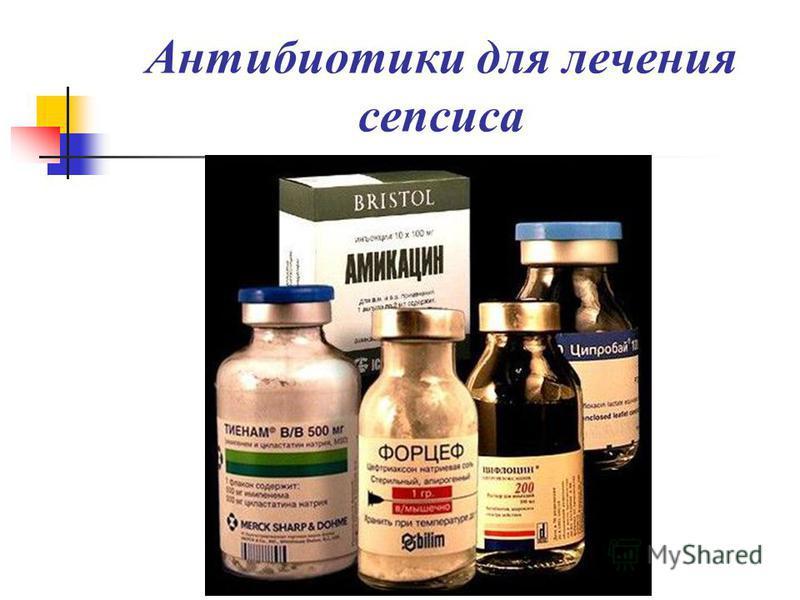Антибиотики для лечения сепсиса