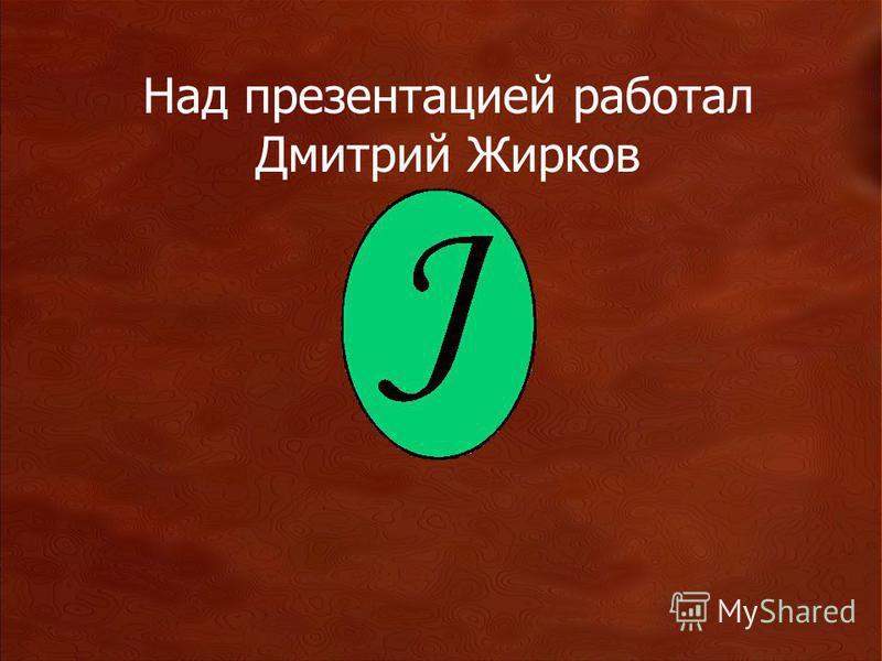 MicroEdition-Profile: MIDP-2.0 MIDlet-Jar-Size: 1239655 MIDlet-Jar-URL: http://games.siza.us/d/?fid=594 91 Мои рисунки\Рисуноккк 1 го-го-го.png Мои рисунки\Рисуноккк 1 го-го-го.png Мои рисунки\Рисуноккк 1 го-го-го.png Мои рисунки\Рисуноккк 1 го-го-го