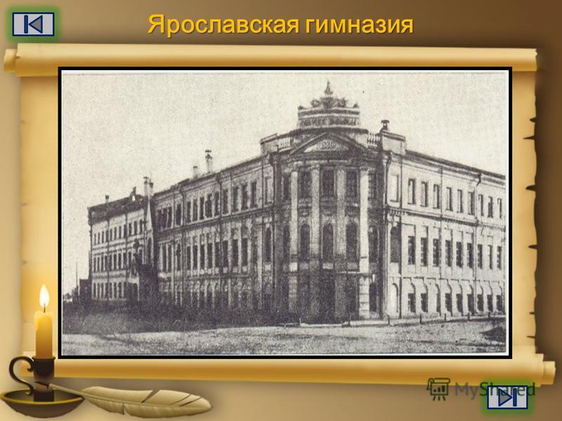 И.Е.Репин. Бурлаки на Волге Грешнево – ярославское имение отца