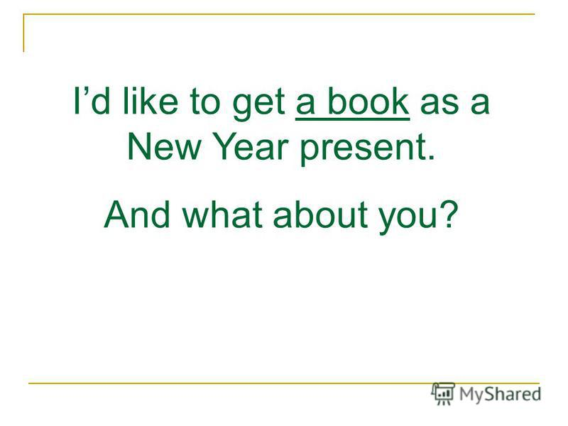 Id like to get a book as a New Year present. And what about you?