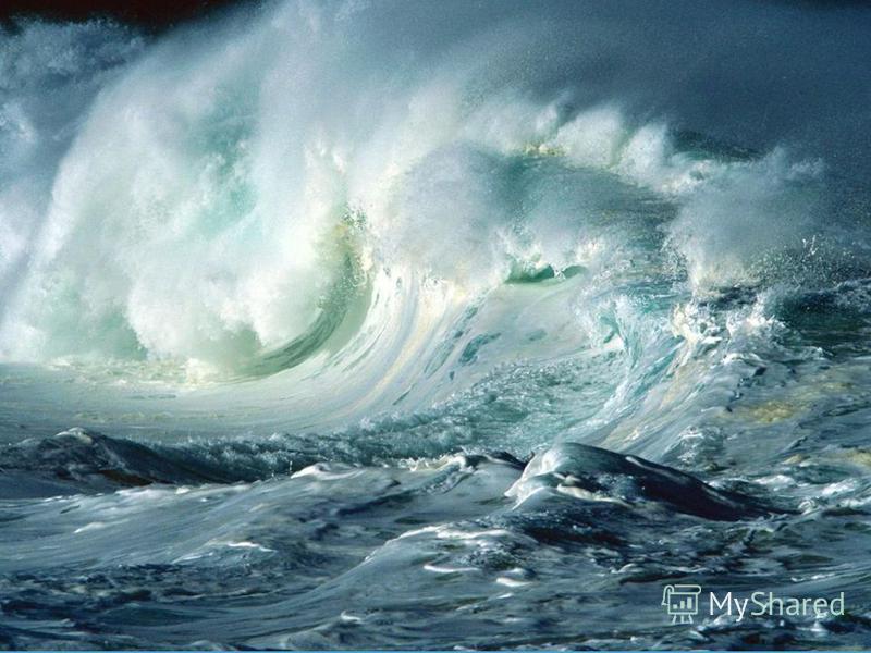 Влияние Мирового океана на планету Нашу планету вполне можно было бы назвать Океанией, так как площадь, занимаемая водой, в 2,5 раза превышает территорию суши. Огромная масса вод океана формирует климат планеты, служит источником атмосферных осадков.