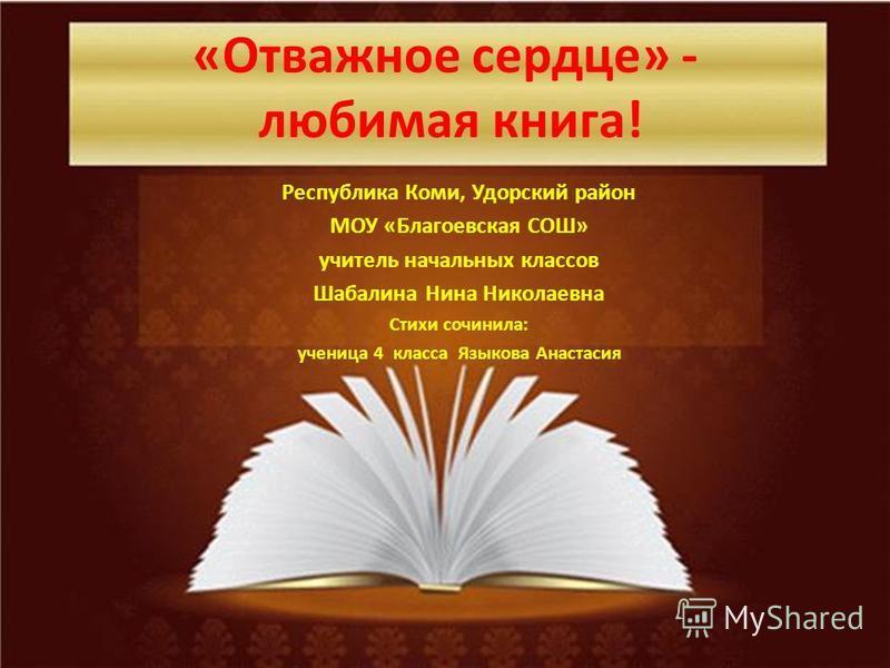 Книги для учителя начальных классов скачать бесплатно