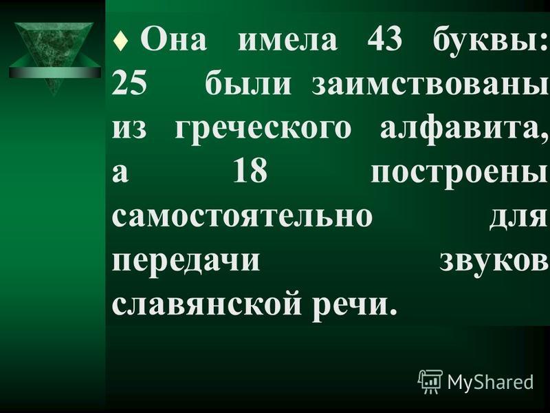 t Памятник Мефодию и Кириллу Скульптор В. Н. Клычков. Москва 1992 г.