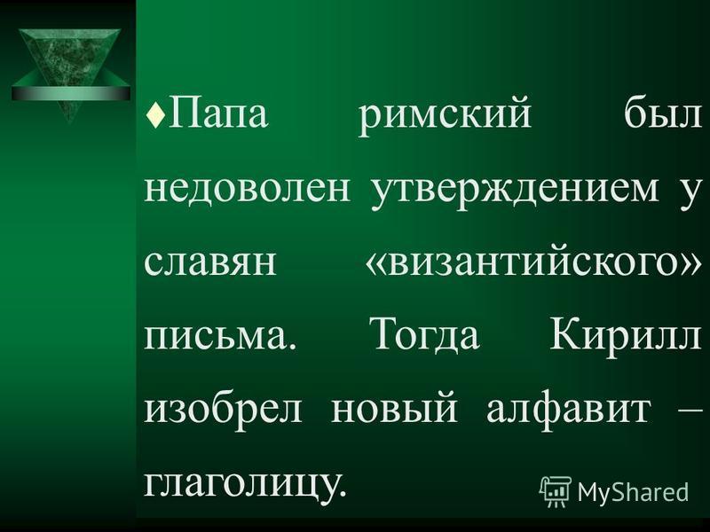 t Текст кириллицей