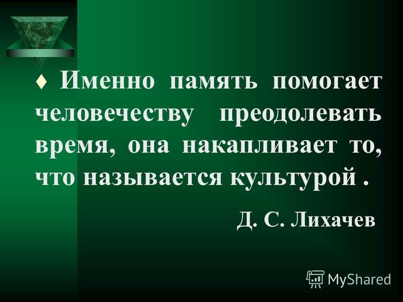 Художественное оформление рукописей. t Старовизантийский стиль. t Тератологический стиль t Нововизантийский стиль t Балканский стиль