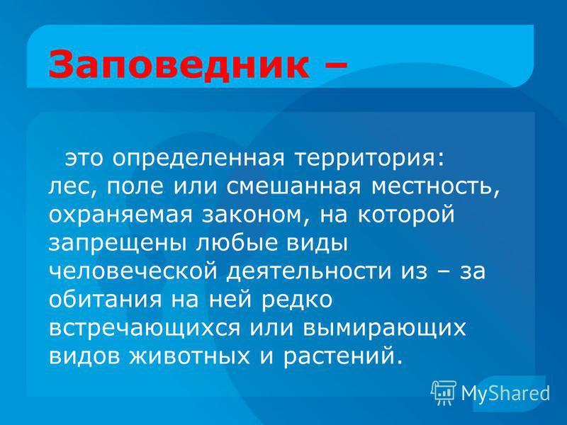 Археологический музей- заповедник на озере Андреевское