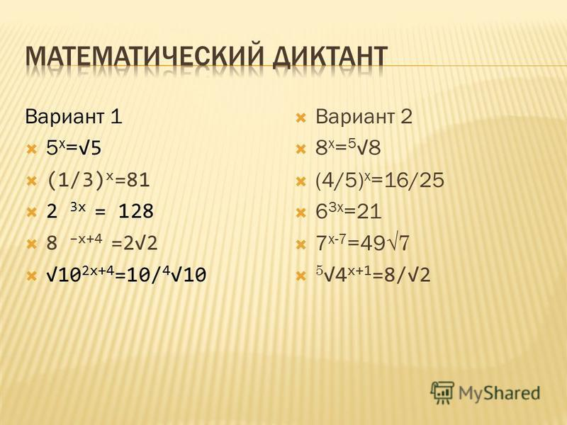 РЕШЕНИЕ 1362 (а,б) 1363(а,б) 1365(а,б) 1370 (а) Дополнительно 1366(а,б),1368(а,б)