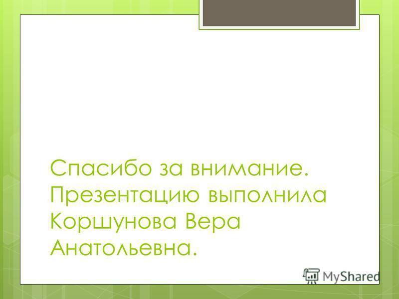 знакомство без регистрации бесплатно г чапаевск