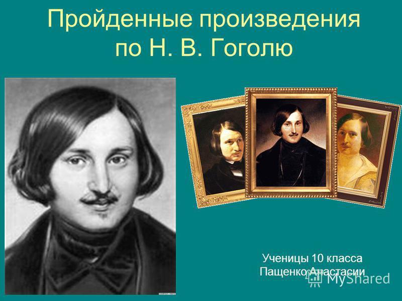 book Foreign Affairs