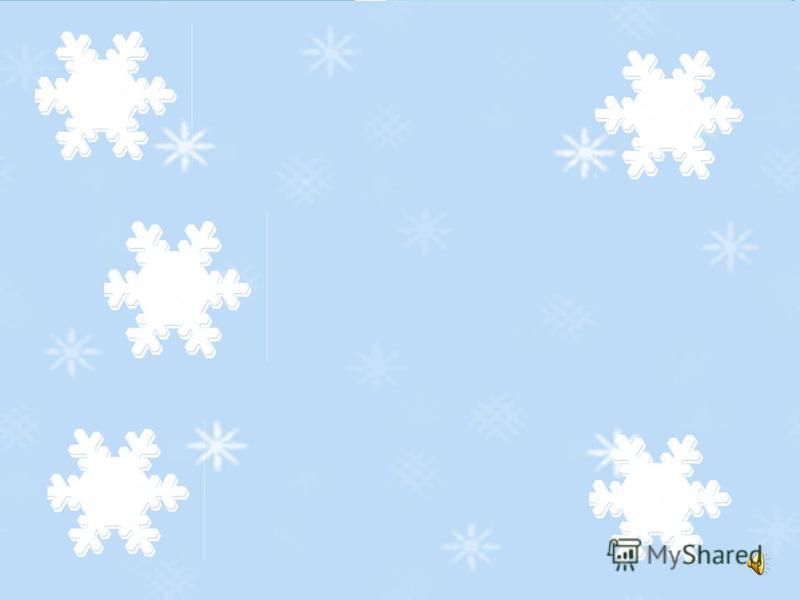 Проверь! Ж.р. (она, моя) Девочека, капуста, лестница. М.р. (он, мой) Арбуз, мороз, праздник, петух. С.р.(оно, моё) Молоко, метро, яблоко.
