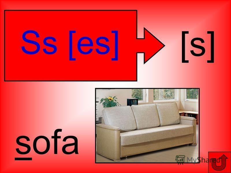 Ss [es] [s] sofa