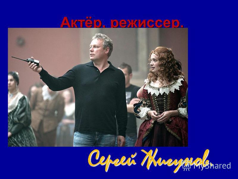 Журналист,телеведущий. Дмитрий Дибров.