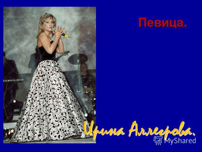 Актёр, режиссер. Сергей Жигунов.