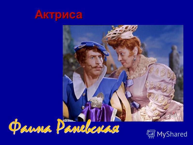 Актриса Актриса Анна Самохина