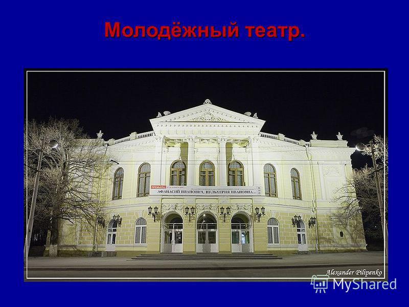 Фонтан у театра им. Горького.