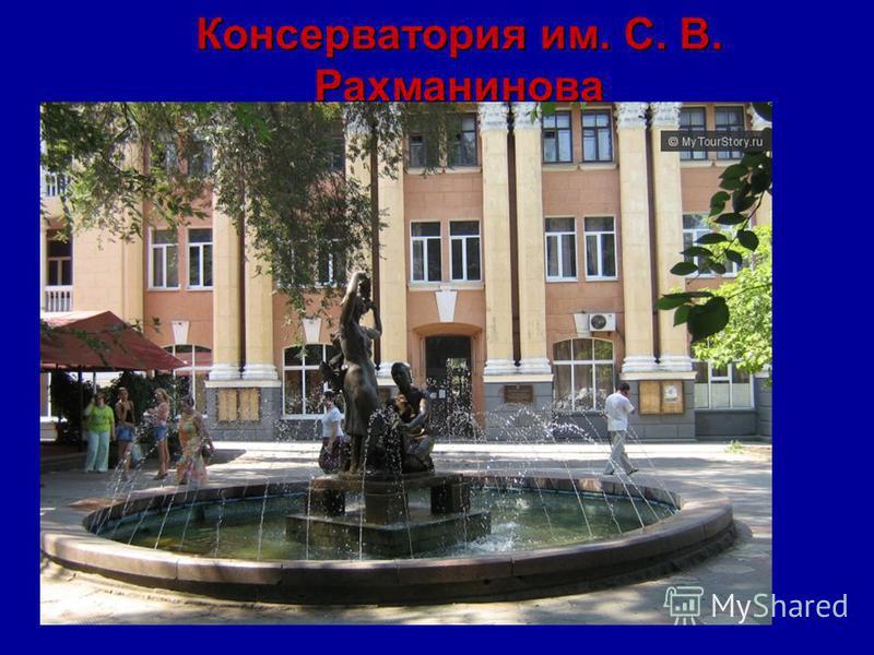 Памятник читателю на Б.Садовой
