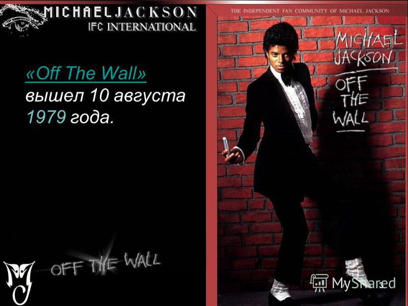 3 «Off The Wall» «Off The Wall» вышел 10 августа 1979 года. 3